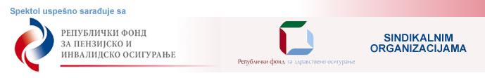 Saradnja sa Sindikatima, Republičkim PIO i fondom za zdravstveno osiguranje